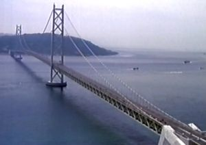The Akashi-Kaikyo Suspension Bridge